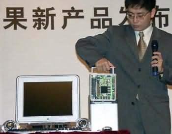 惠普g4电脑拆卸图解