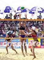 第九届全国运动会沙滩排球比赛于二十日上午在广东阳江开高清图片