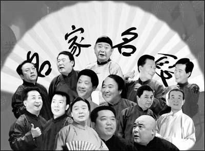 王学义是高凤山先生的高徒,如今他和赵世忠合作,自如运用高超的贯口