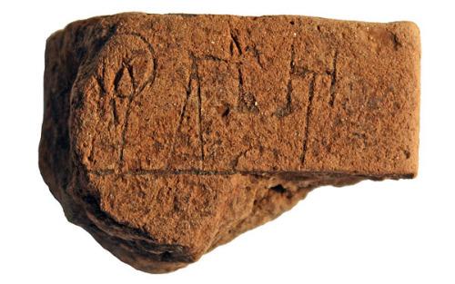 刻有古希腊B类线形文字的泥板,长约7.6厘米,宽约5厘米