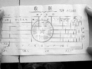 摄影 张扬  冯女士手中的娃哈哈水桶的押金收据。