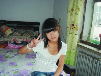 13岁小女孩尿道图_13岁女孩不满被批评离家出走两周(图)——中新网