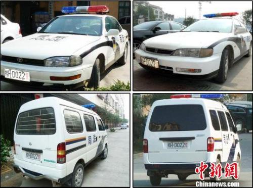 """图为兴安县的""""四胞胎""""警车""""桂HD022警""""有4辆同牌号,车型分别为本田、丰田、长安之星和五菱之光。"""
