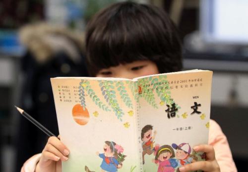 2017年小学语文学习方法,学好语文方法和技巧