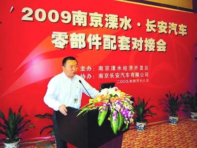 江苏溧水县原县委副书记受贿被判10年6个月(图) - 梦回蔷薇桥 -                梦回蔷薇桥
