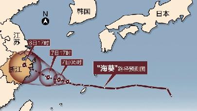 台风海葵登陆浙江后可能原地打转 危害更大