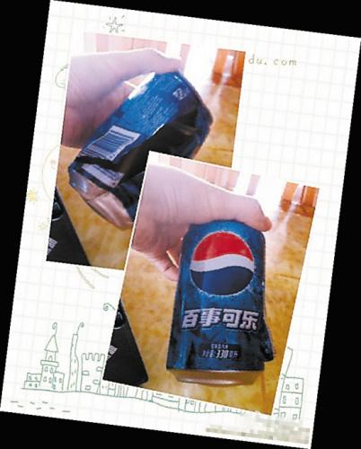 百事可乐 炸伤 百事可乐 炸伤最新消息 百事可乐