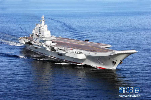 军事资讯_海军 航母 舰 军事 500_333