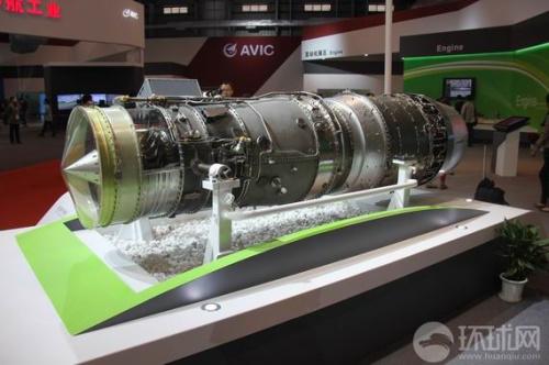中国 珠海/航展上展出的岷山航空发动机(环球网记者刘昆摄)