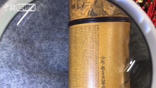 巴掌大的葫芦上刻出五千字金刚经