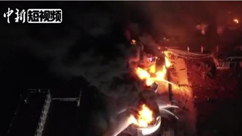 直击盐城化工厂爆炸核心区 消防员全力抢险