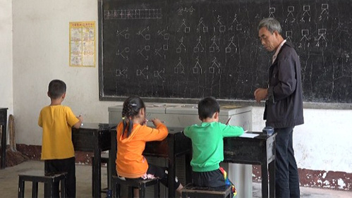 深山教师坚守偏远小学41年