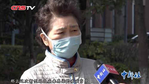 """李兰娟谈""""四抗二平衡""""的武汉应用"""