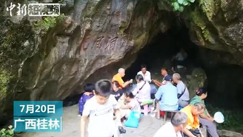 岩洞口避暑 看桂林市民花式纳凉