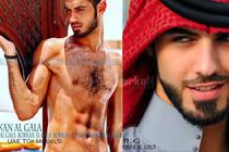 男子 攀岩 惹争议 带领 全家/迪拜男模帅可倾国