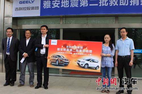 汽车和沃尔沃汽车联手向灾区捐赠26辆suv汽车用于抢险救灾工高清图片