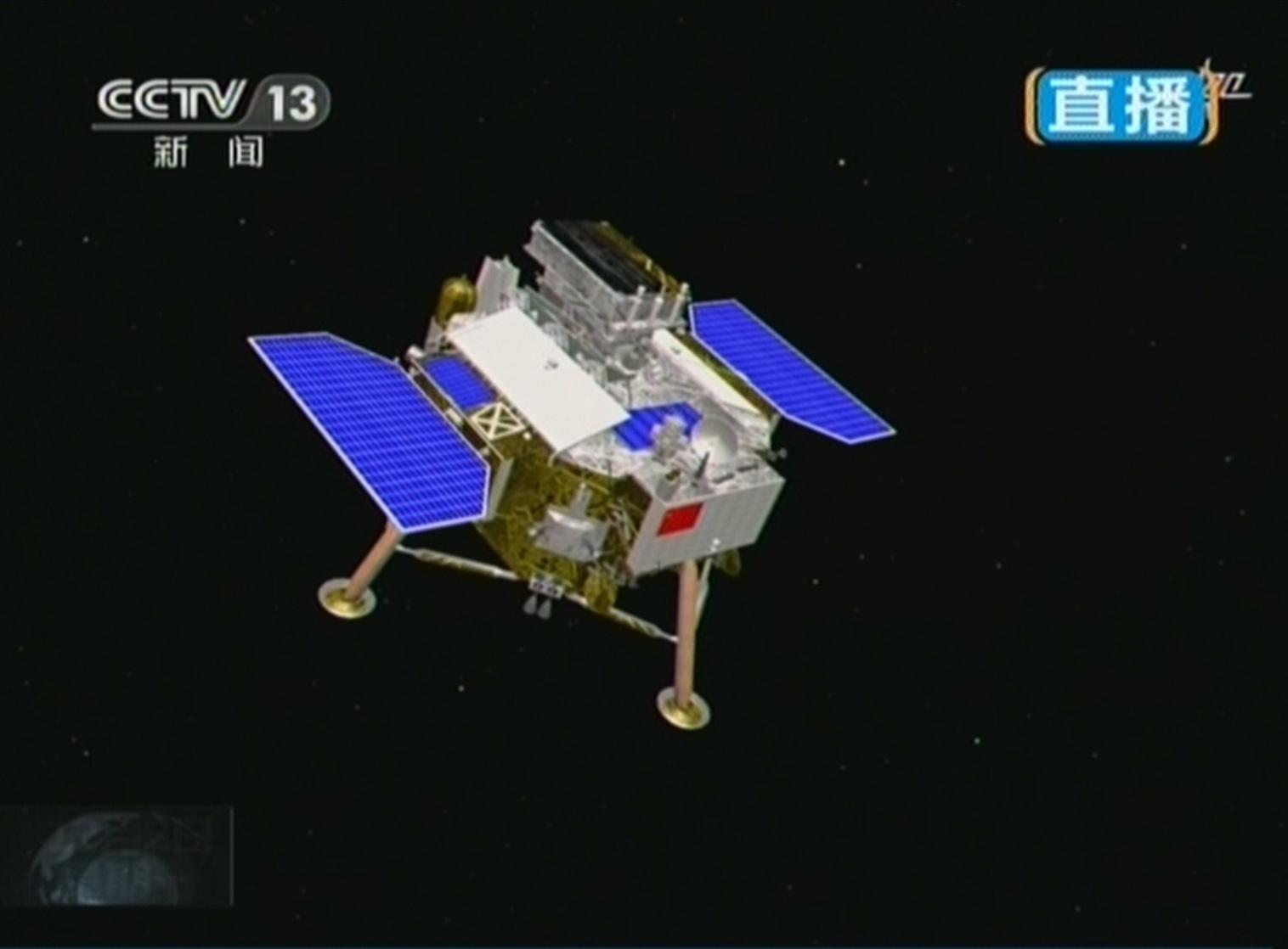 嫦娥五号发射视频直播