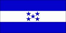 洪都拉斯国旗
