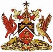 特立尼达和多巴哥国徽