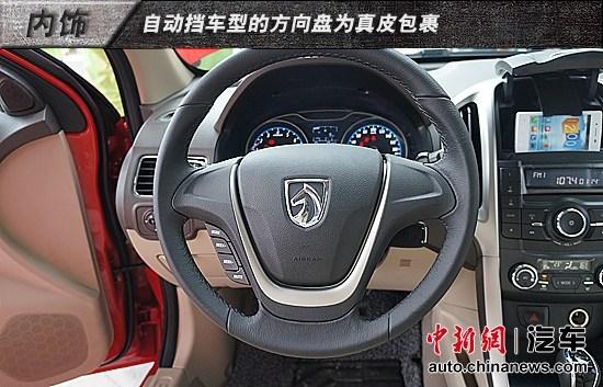 自动挡车型的方向盘为真皮包裹,且带有多功能按键.