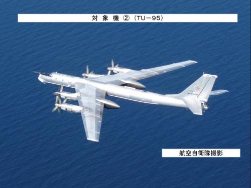 俄军机间断迫克日本 出动策略轰炸机(组图)