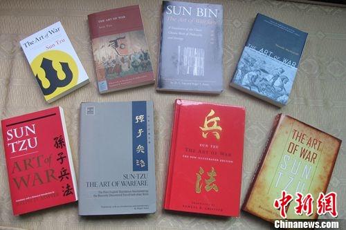 兵书排行_影响力最大的兵书有哪些