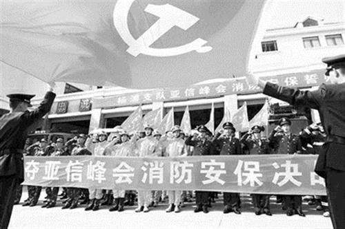 赵立荣 摄