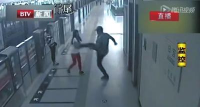 北京地铁一醉酒男子飞踹并掌掴15岁少女图 中新网