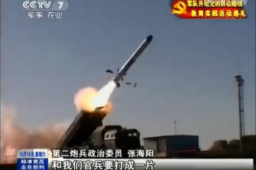 """中国""""长剑-10""""巡航导弹发射瞬间(组图)"""