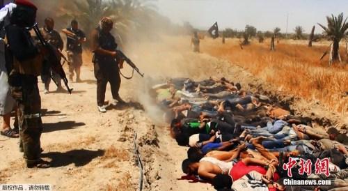 黎凡特/伊拉克ISIS恐怖组织屠杀俘虏