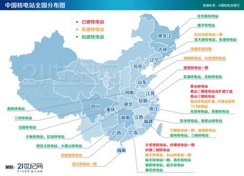 2011年的福岛核电站灾难,曾促使中国暂停新核电站建设并进行新一轮