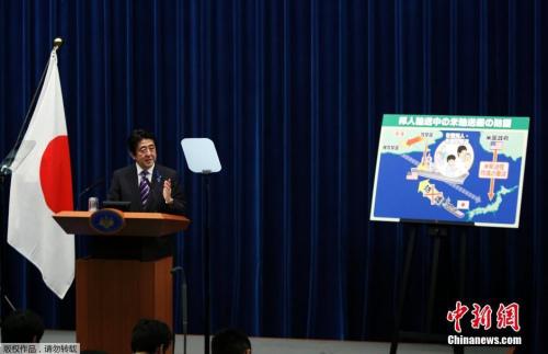 安倍内阁正式解禁集体自卫权(资料图)