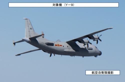 日本十架飞机相撞