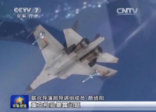 歼11B挂弹参加演习 疑装太行发动机(组图)