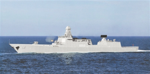 网友绘制的055型驱逐舰海面航行图(王络)