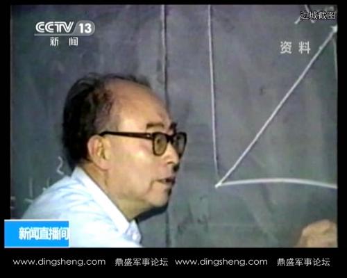 氢弹之父于敏院士工作画面