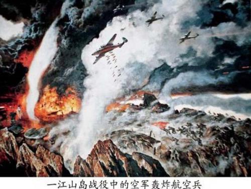 反映一江山岛战役的油画