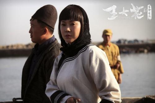 《王大花的革命生涯》预告片曝光 煮妇陷谍战漩涡图片