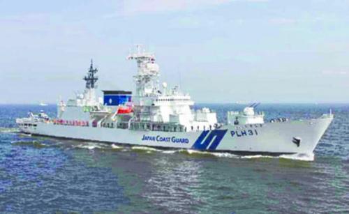 日媒:日本赶造千吨级巡视船 警备中国巡航钓岛