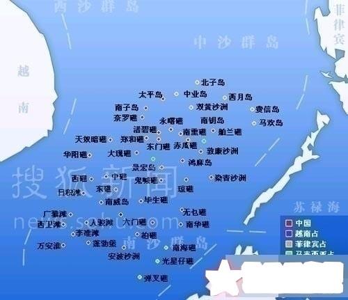 资料图:南海被占岛礁示意图