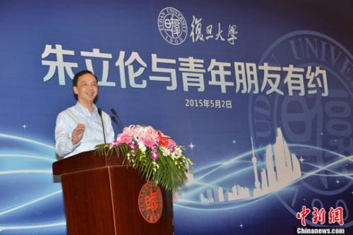 5月2日,中國國民黨主席朱立倫在上海復旦大學演講。發 葛鳳章 攝