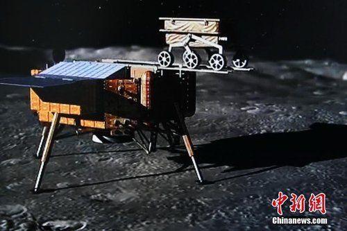 资料图:嫦娥三号着陆器登陆月球。