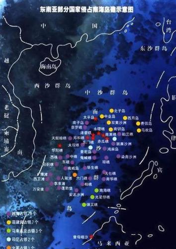 最新南海岛礁面积排名