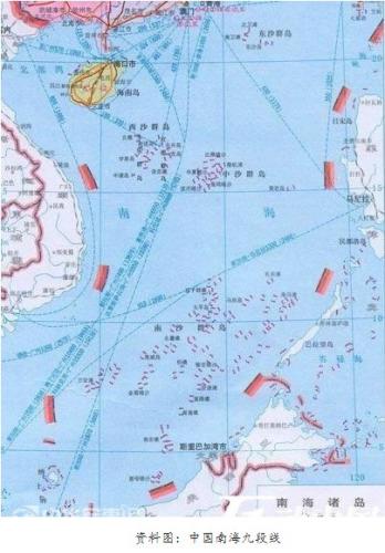 """""""南沙九小岛""""事件促成《中国南海岛屿》详细地图及其"""