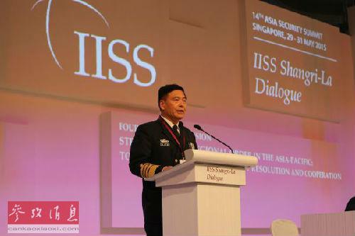 5月31日,国家公民束缚军副总顾问长孙开国在新加坡举办的第14届香格里拉对话上发扮演讲。(材料图像)