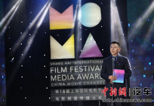一汽-大众奥迪销售事业部副总经理于秋涛先生在颁奖典礼发表讲话