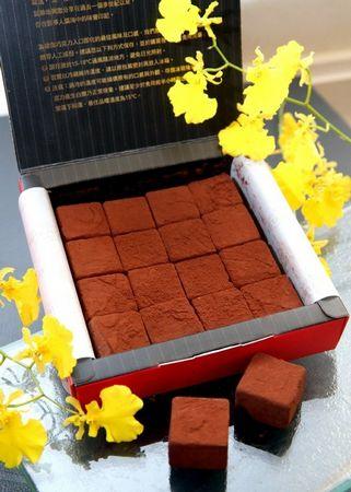 Du Rhone Chocolatier 16入糖摩卡礼盒。来历:台湾《结合报》