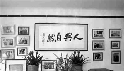 """�w忠祥""""��所"""" �D像��v:新民晚�� �O喜��z"""