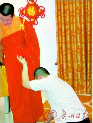 图像来历:广州日报