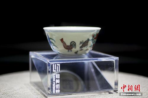 以2.8亿元港币刷新中国瓷器拍卖纪录的明成化斗彩鸡缸杯。发 张亨伟 摄